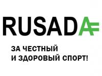 На сайте РУСАДА появилась актуальная антидопинговая информация
