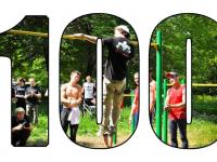 В сентябре стартует бесплатная программа «100-дневный воркаут»