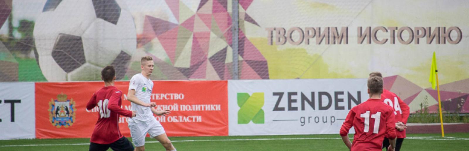 «Электрон» сыграл вничью с «Карелией» и потерял шансы на победу в III лиге