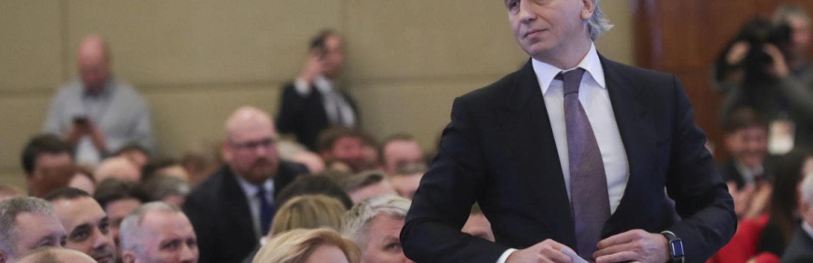 Александр Дюков - президент РФС