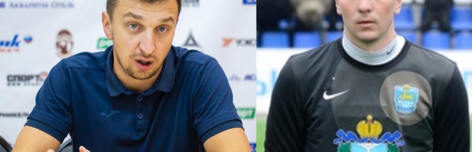 Максим Берегов и Денис Трункин возглавили команду «Электрон» U-8