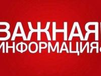 Изменения в летнем расписании футбольных групп СШ «Электрон»